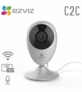 CAMERA WIFI EZVID C2C 1.0MP